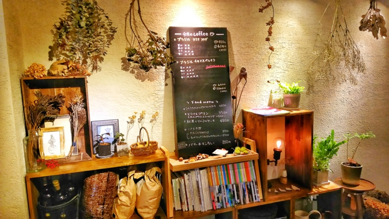 blanket cafeの黒板メニュー
