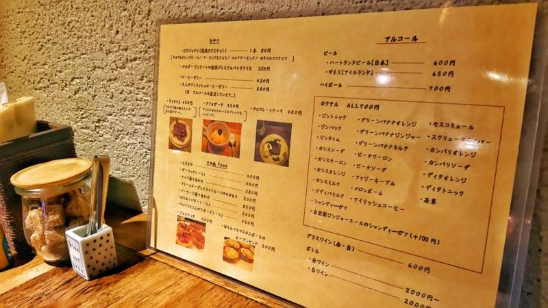 blanket cafeのフードメニュー