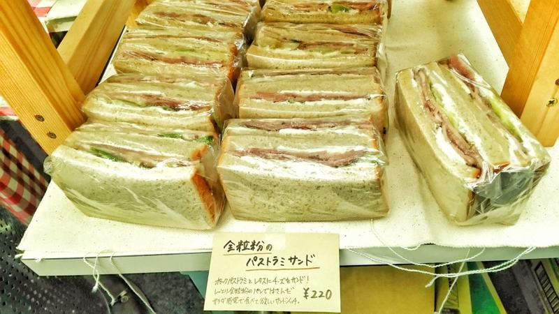 とやまベーカリーマルシェのパン工房みなみかぜのサンドイッチ