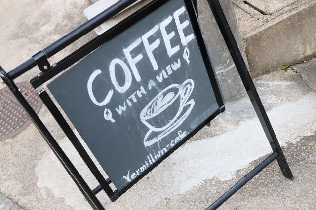 f:id:cafe-travelers:20181025210559j:image