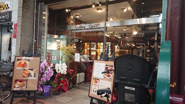 f:id:cafe-travelers:20181117063626j:image