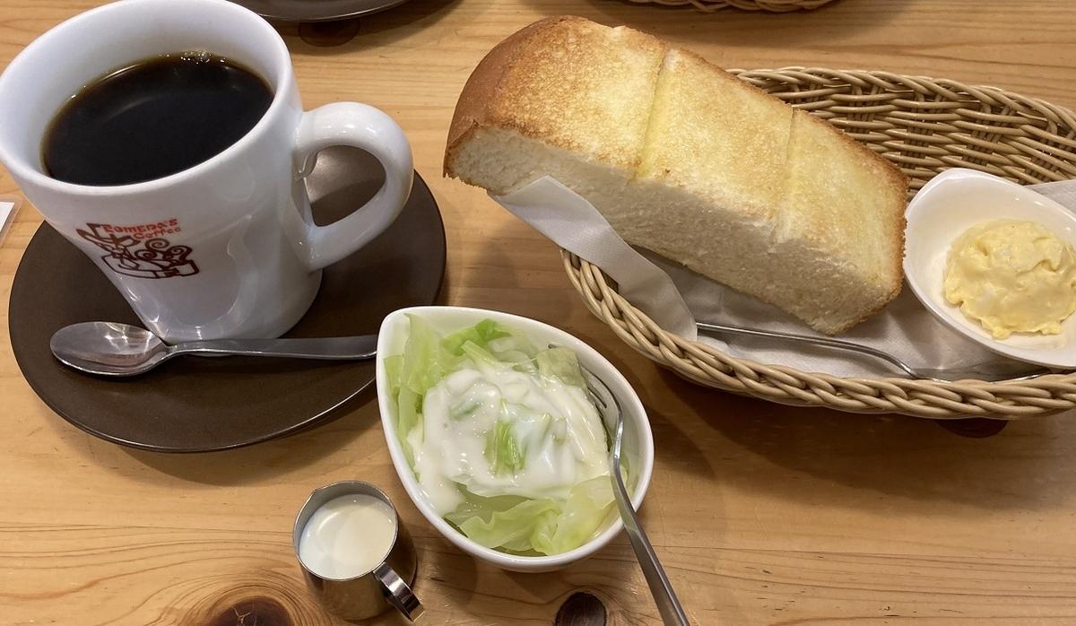 f:id:cafe2020:20201231185352j:plain