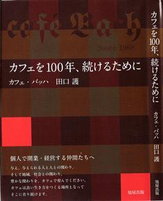 f:id:cafe485:20110113220304j:image