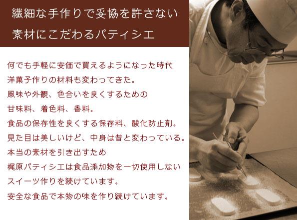 f:id:cafe485:20110701091858j:image