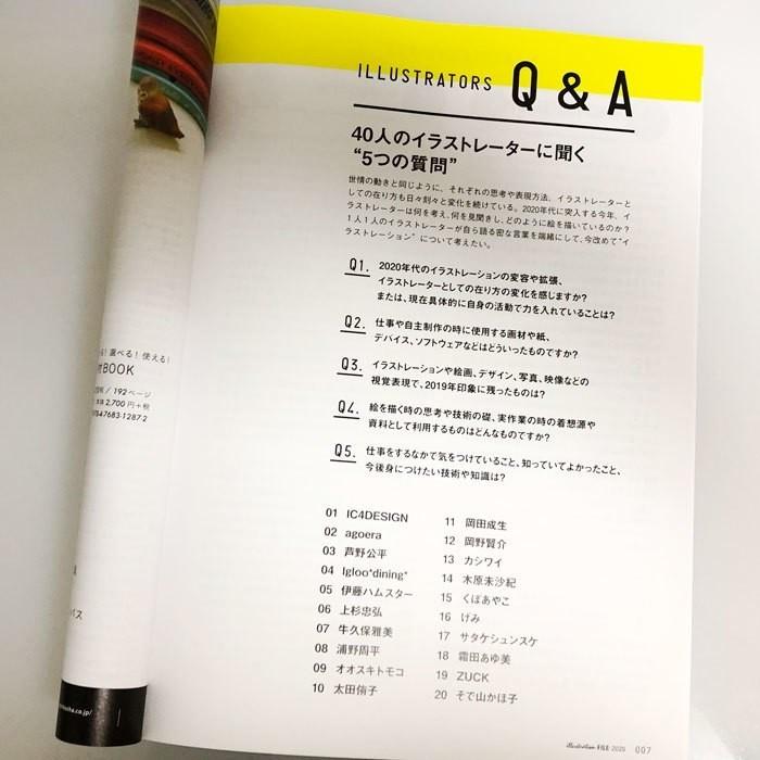 ファイル2020_02