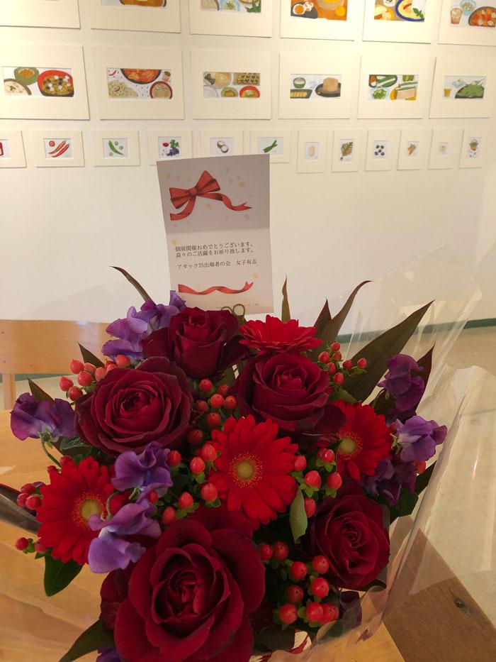突然の赤い花