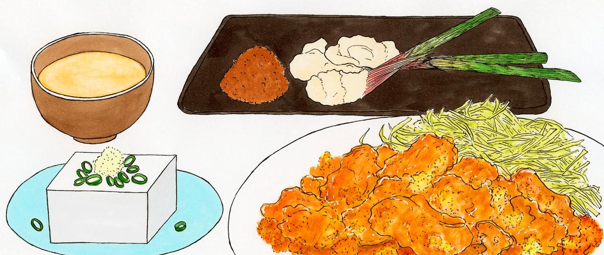 「栄養と料理」(女子栄養大学出版部)2021年2月号 連載「機能性成分のひみつ」第32回 しょうが