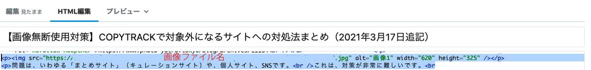 この部分に注目。この部分が画像のHTMLです