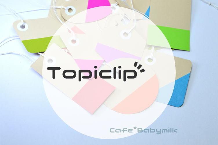 f:id:cafebabymilk:20210317003145j:plain