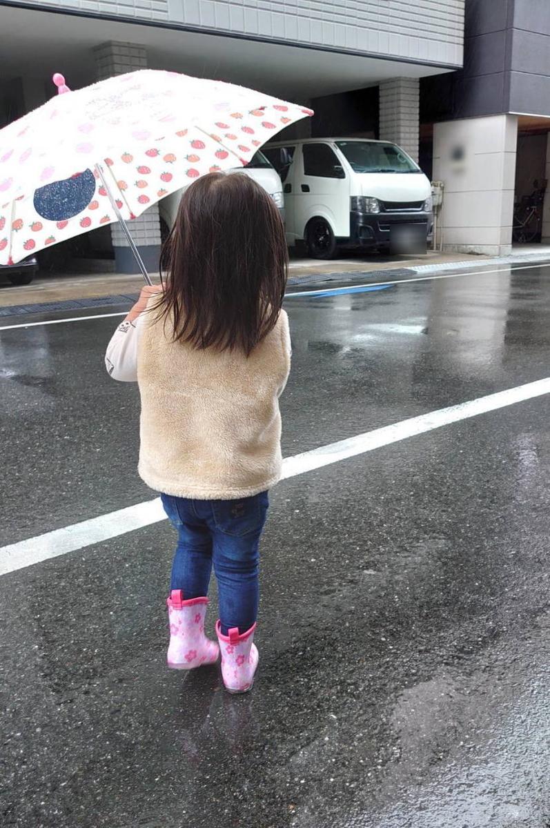 傘さすお嬢 2021/03/28