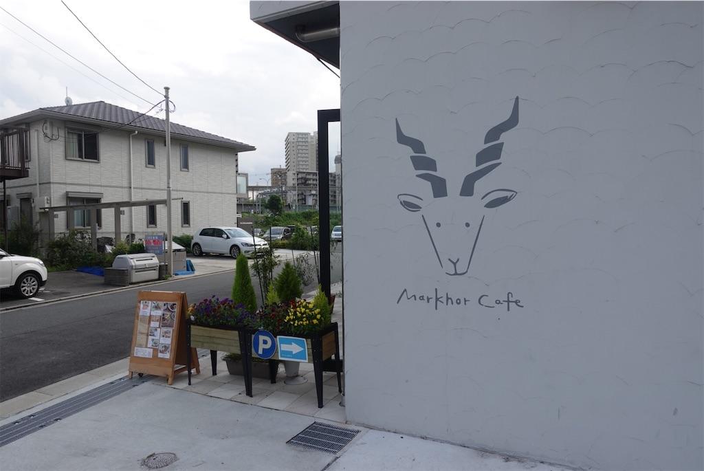 f:id:cafecafecafe:20210524193324j:image