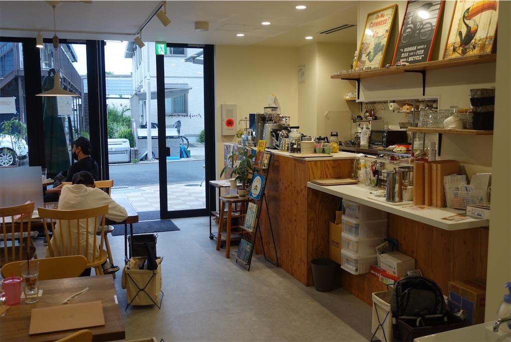 f:id:cafecafecafe:20210524193533j:image
