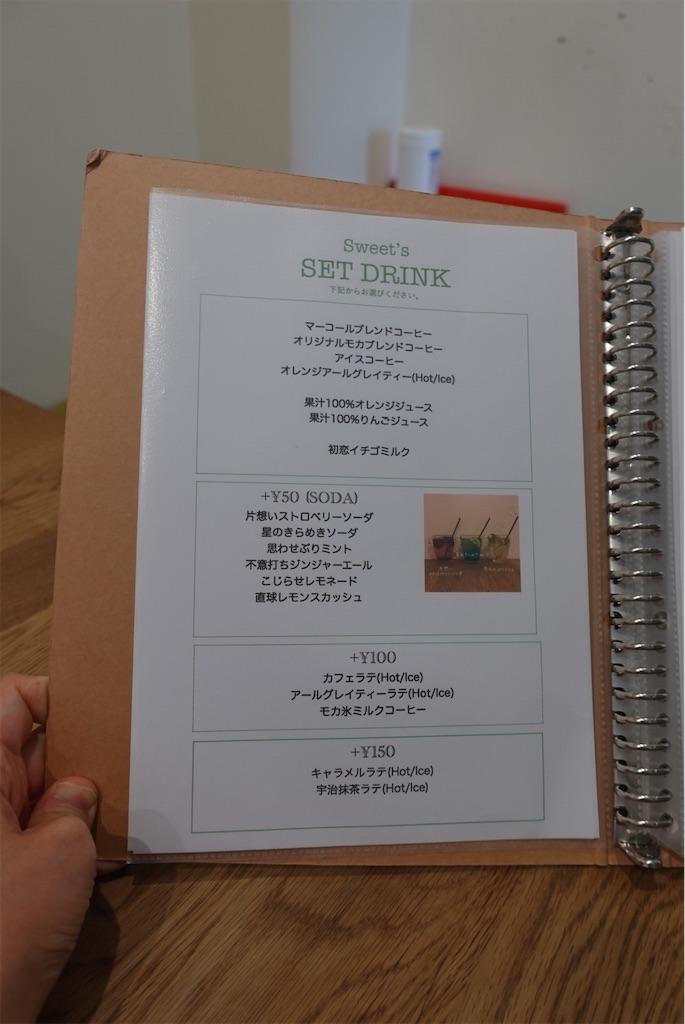 f:id:cafecafecafe:20210524194214j:image