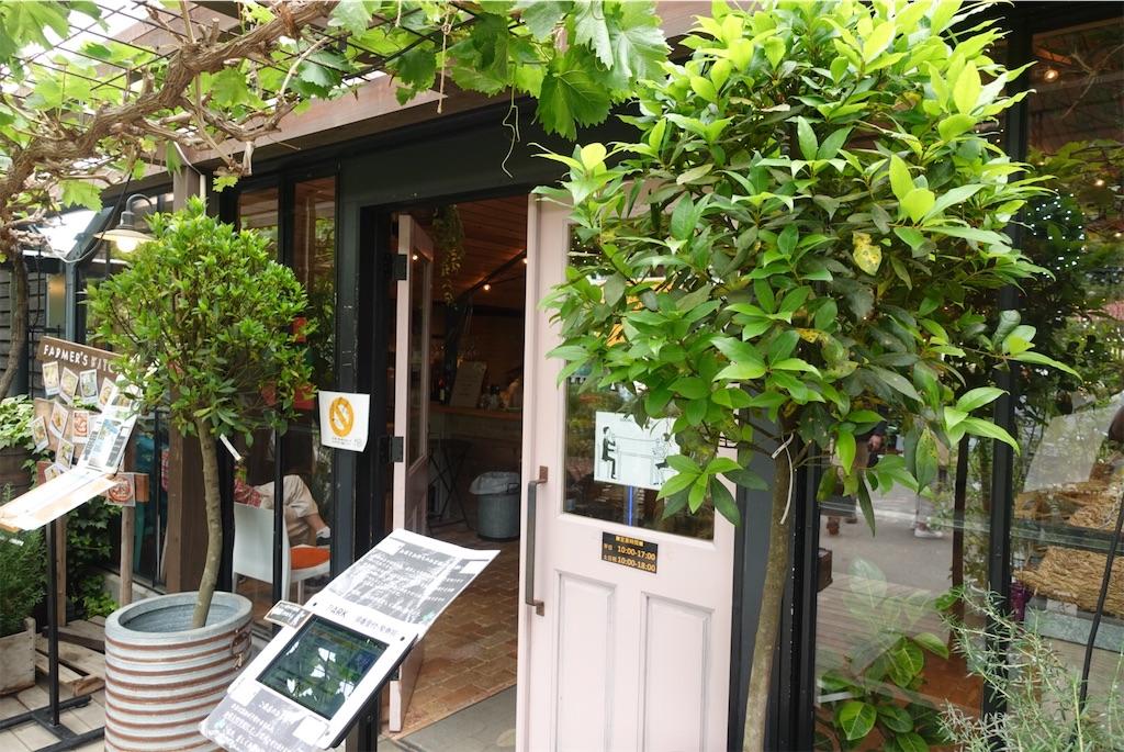 f:id:cafecafecafe:20210604231747j:image