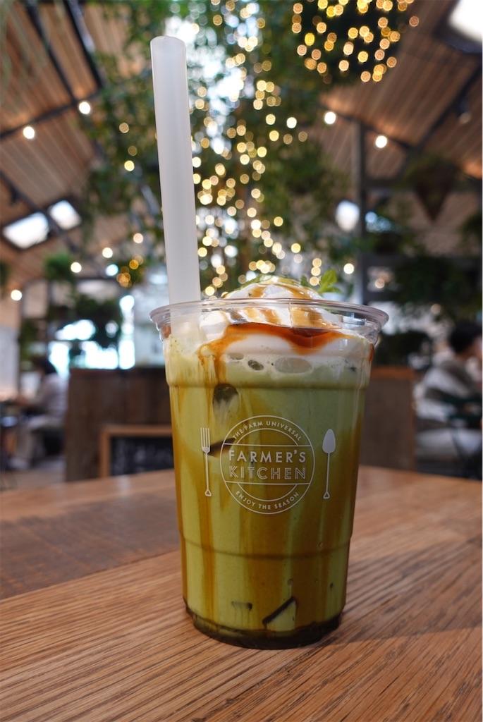 f:id:cafecafecafe:20210604232103j:image