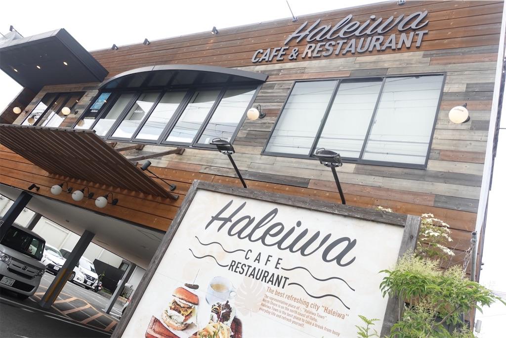 f:id:cafecafecafe:20210614025541j:image