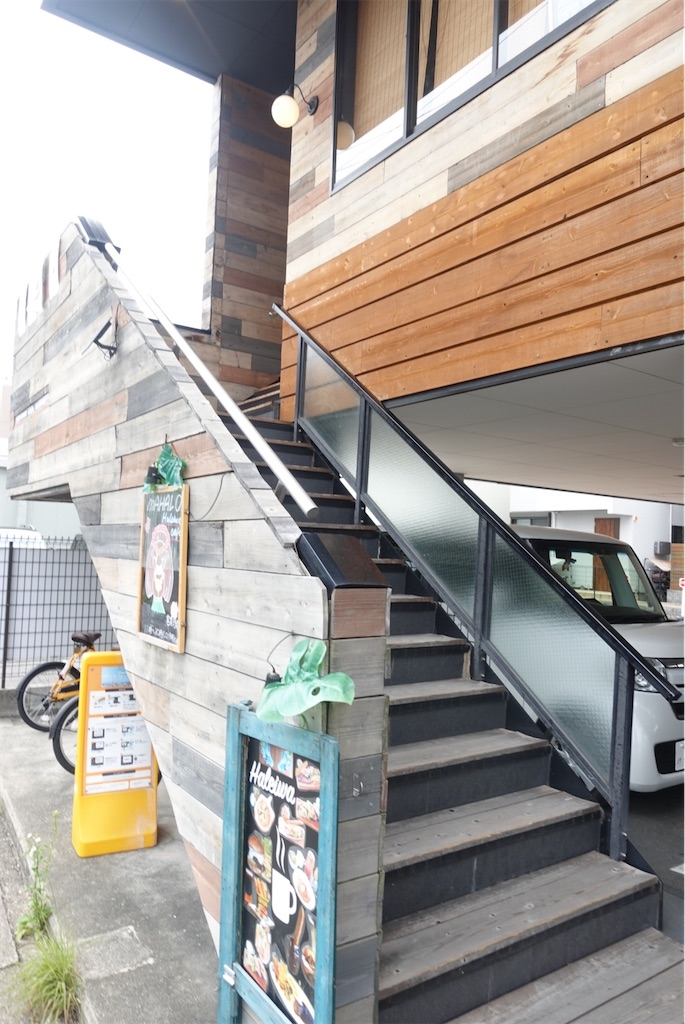 f:id:cafecafecafe:20210614025639j:image