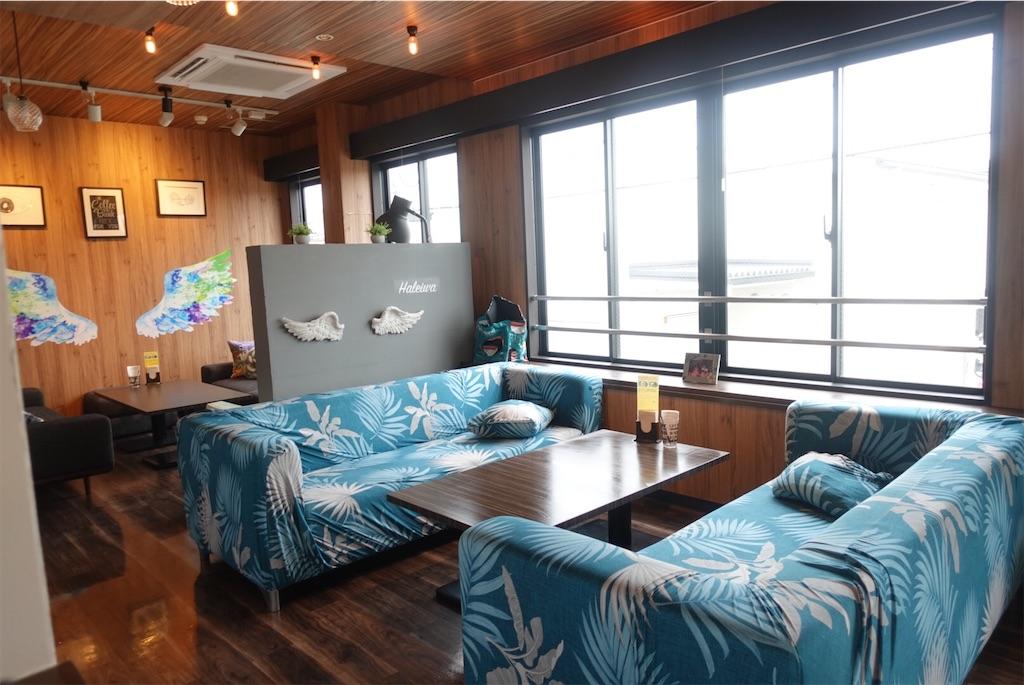 f:id:cafecafecafe:20210614025904j:image