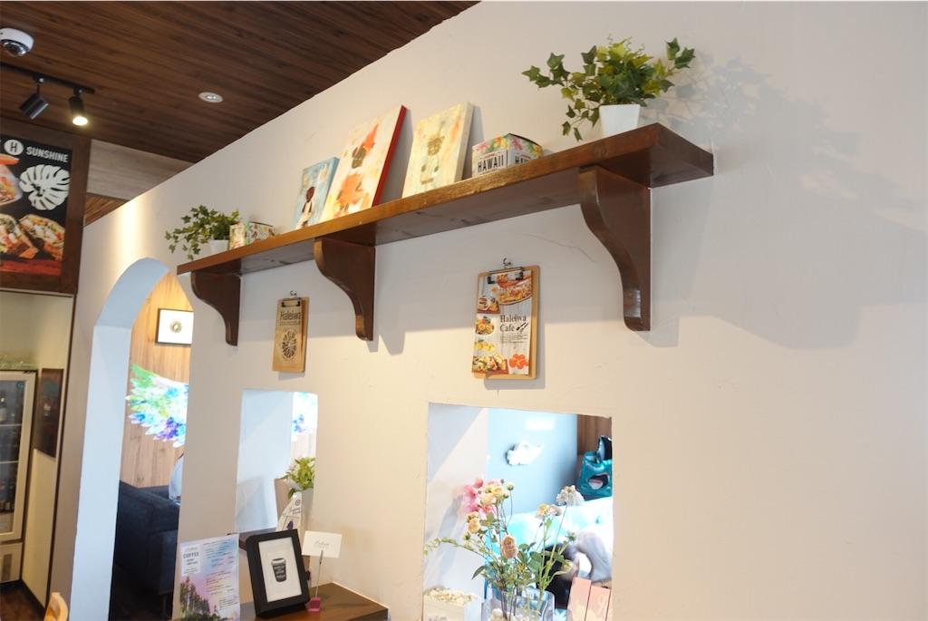 f:id:cafecafecafe:20210614121330j:image