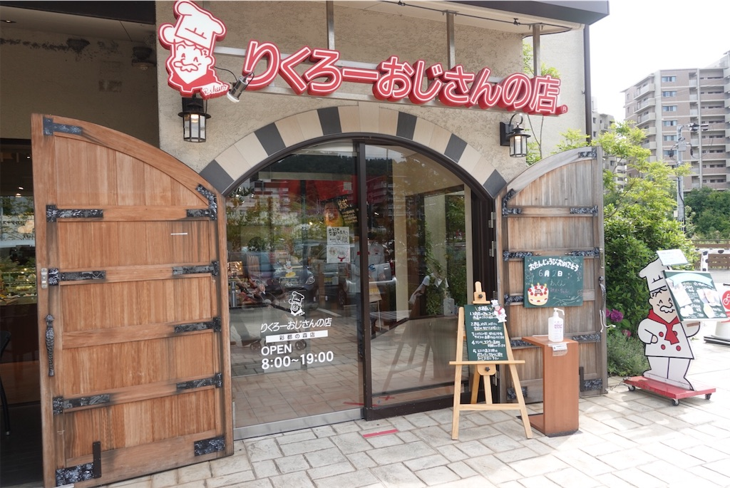 f:id:cafecafecafe:20210616120616j:image
