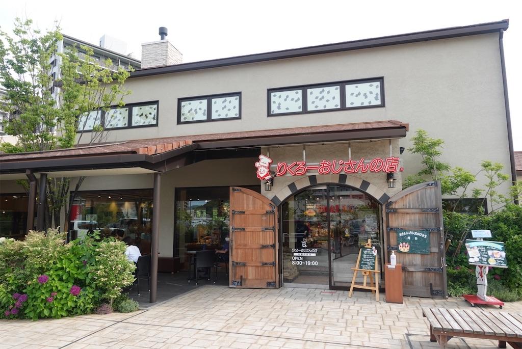 f:id:cafecafecafe:20210616120709j:image