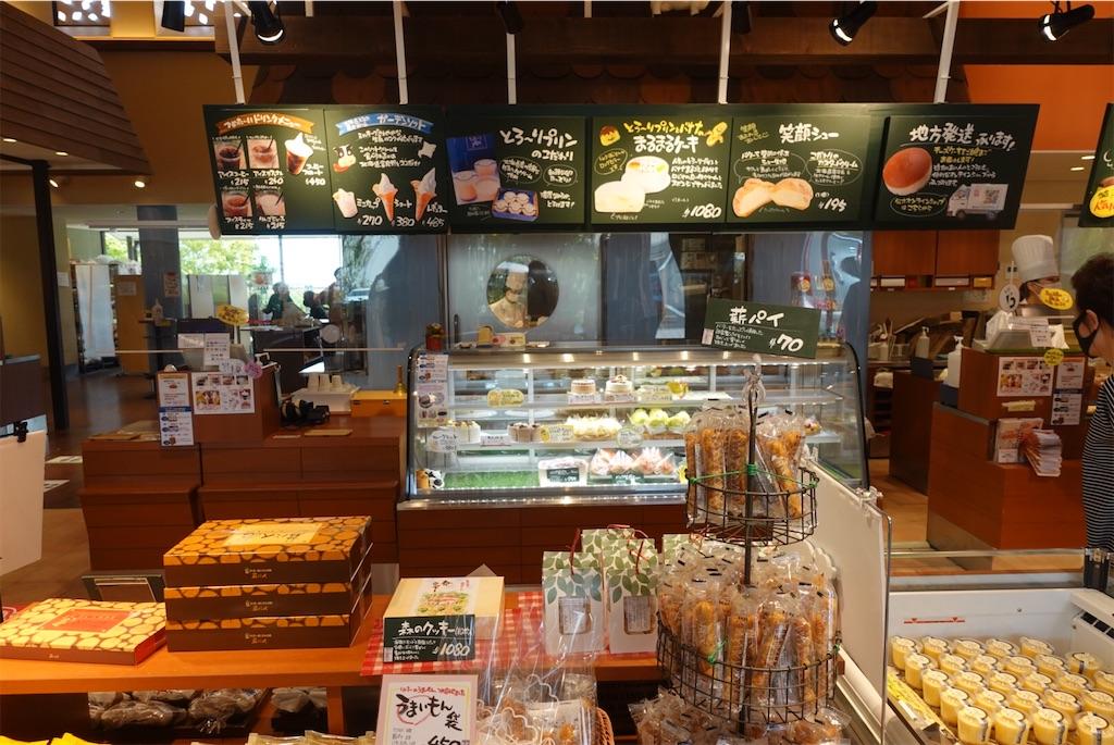f:id:cafecafecafe:20210616120821j:image