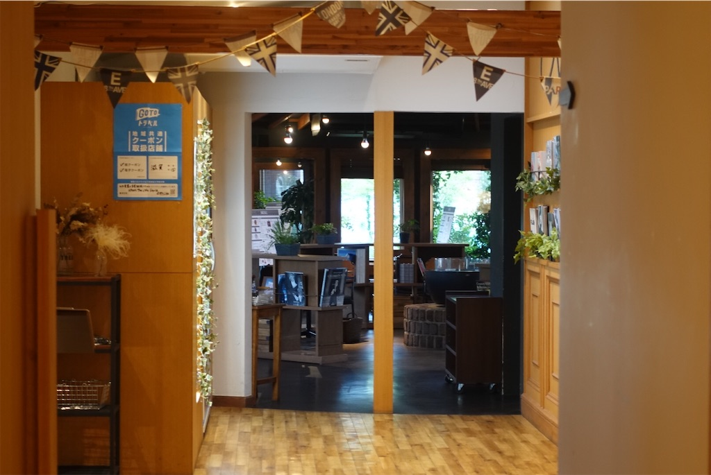 f:id:cafecafecafe:20210708154109j:image
