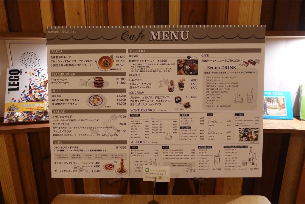 f:id:cafecafecafe:20210708154202j:image