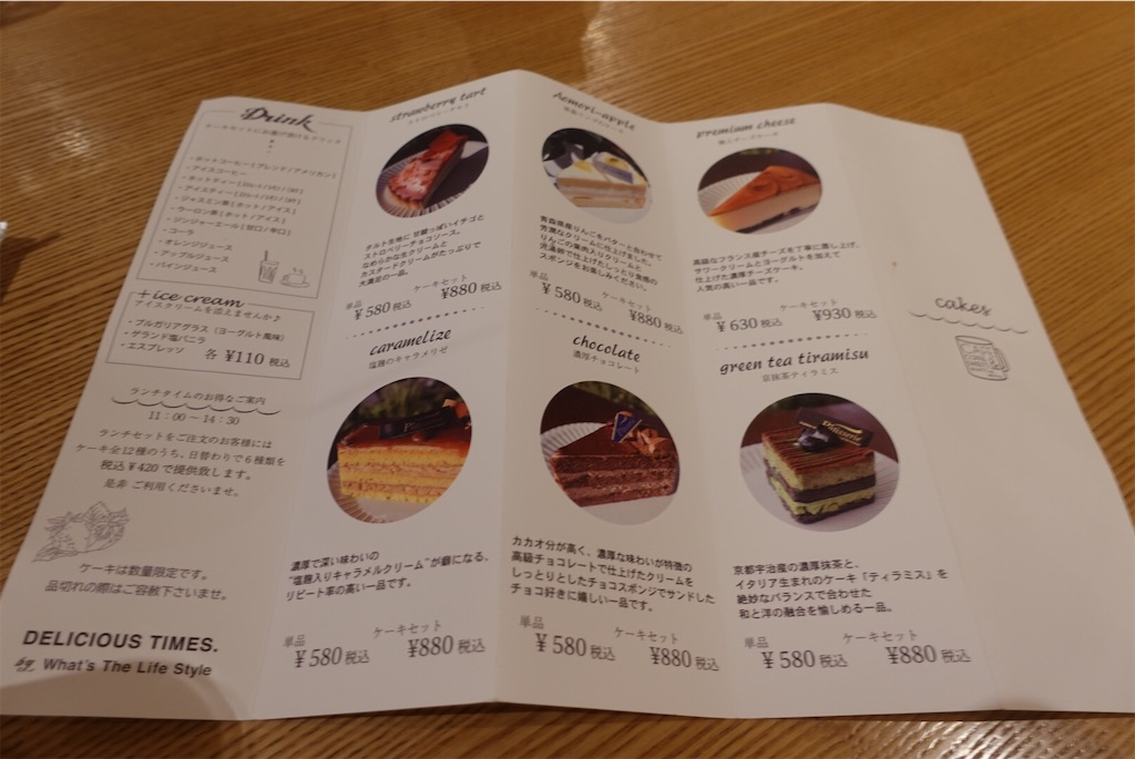 f:id:cafecafecafe:20210708154241j:image