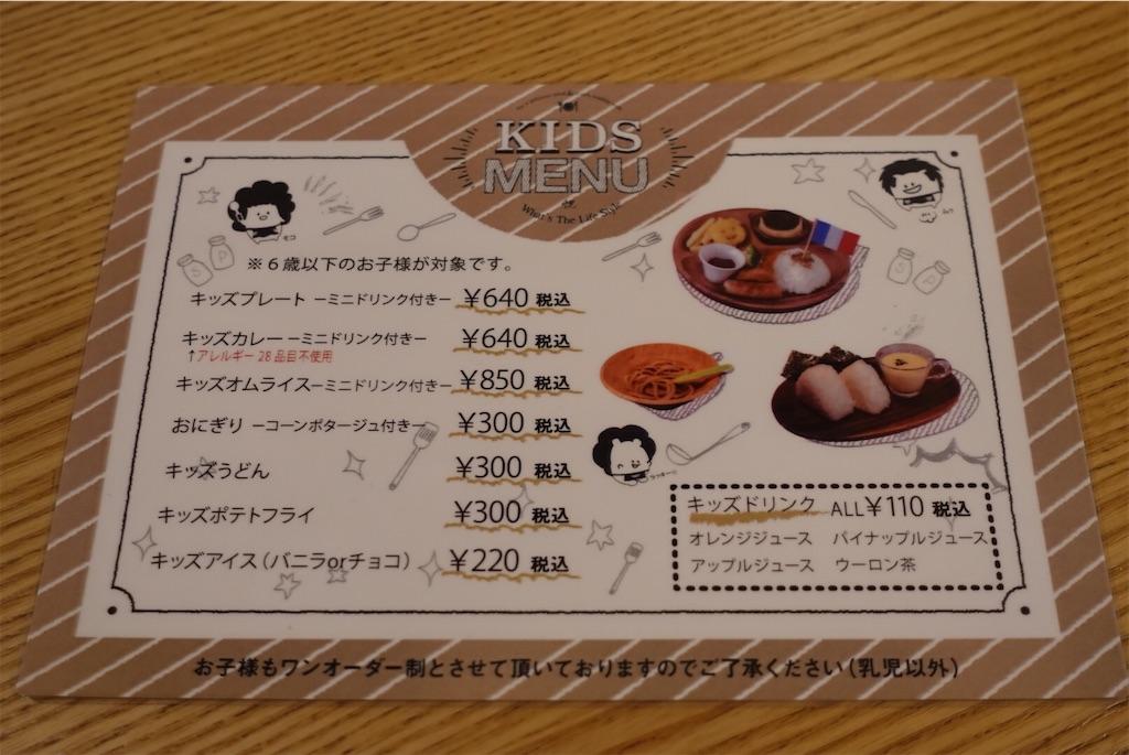 f:id:cafecafecafe:20210708154258j:image