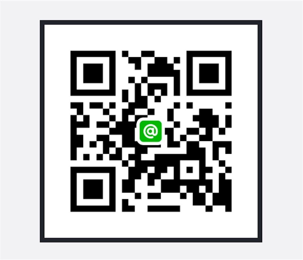 f:id:cafecitron39:20181118232114j:image