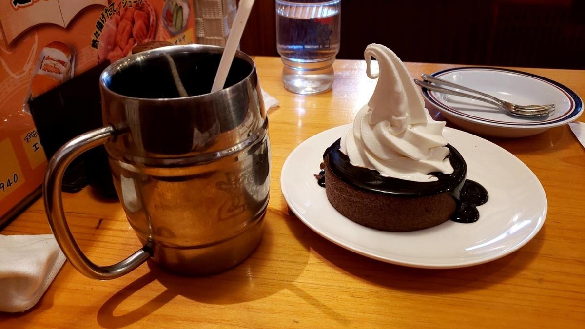f:id:cafedepelra:20210209110831j:plain