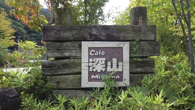 f:id:cafeee:20160908223821j:plain