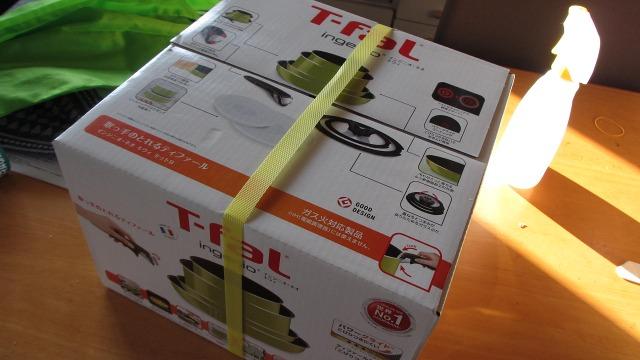 f:id:cafeee:20200928000438j:plain