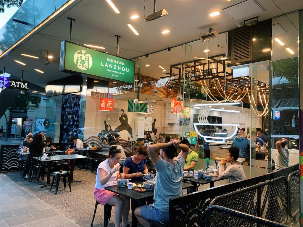 f:id:cafehopping:20190305200100j:image