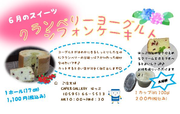 f:id:cafehoppu:20200605102256p:plain