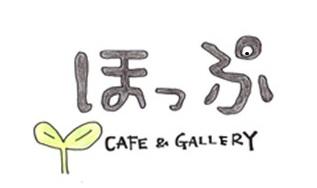 f:id:cafehoppu:20210709151532j:plain