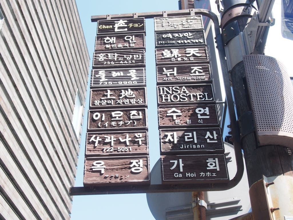 f:id:cafekorea:20190224021711j:plain