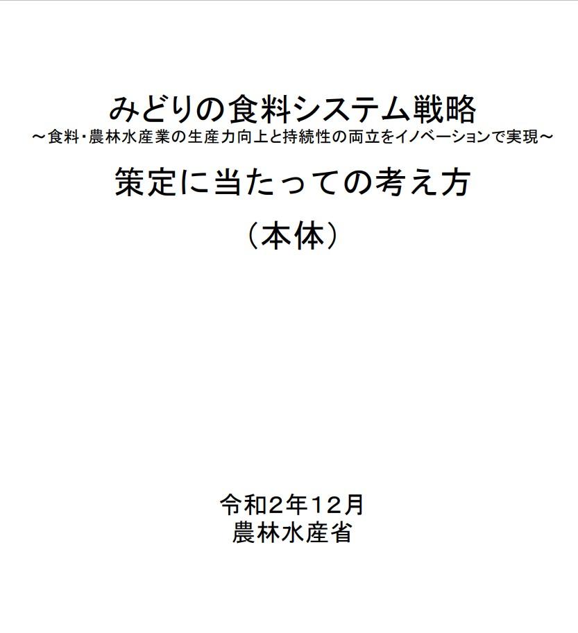 f:id:cafelegume:20210620231626j:plain