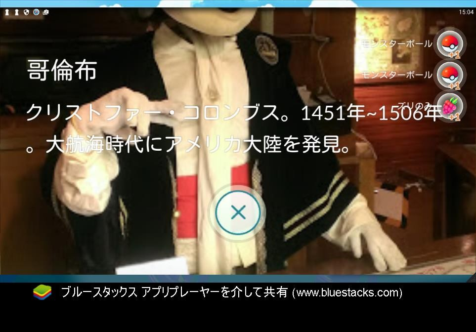f:id:cafemoon:20160824153113j:plain