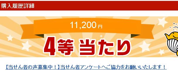 f:id:cafemoon:20161027212649p:plain