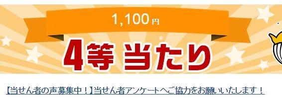 f:id:cafemoon:20161101223303j:plain