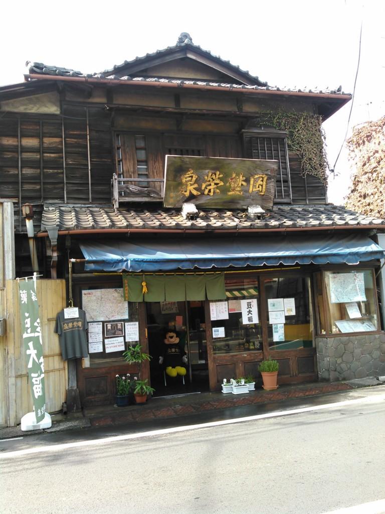 f:id:cafenakamura:20161120104033j:plain