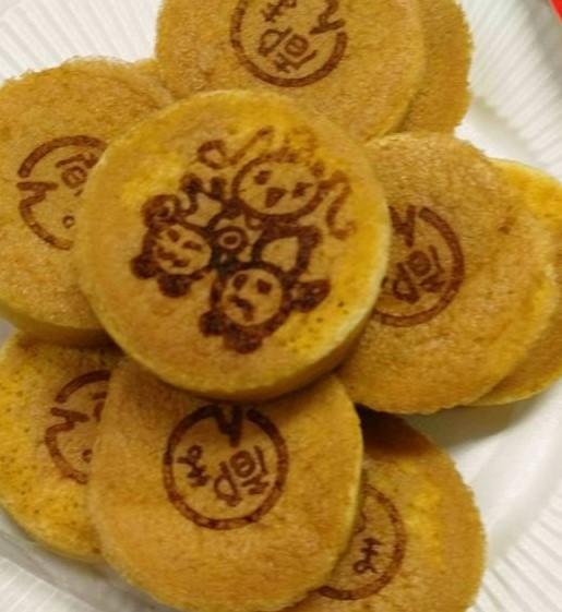 f:id:cafenakamura:20170122223024j:plain
