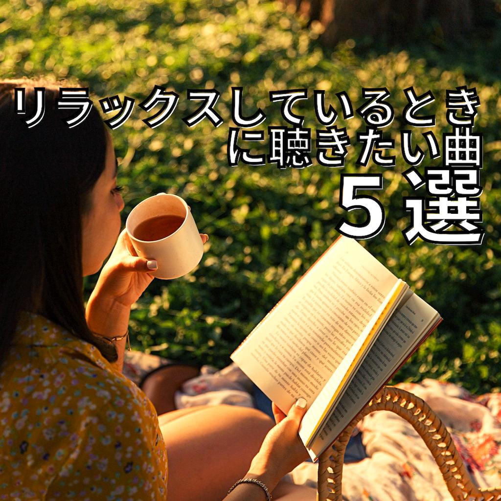 f:id:caffeineRyoKei:20210505181229p:image