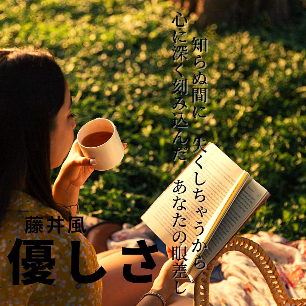 f:id:caffeineRyoKei:20210505181239p:image