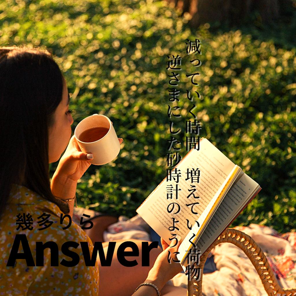 f:id:caffeineRyoKei:20210505181249p:image