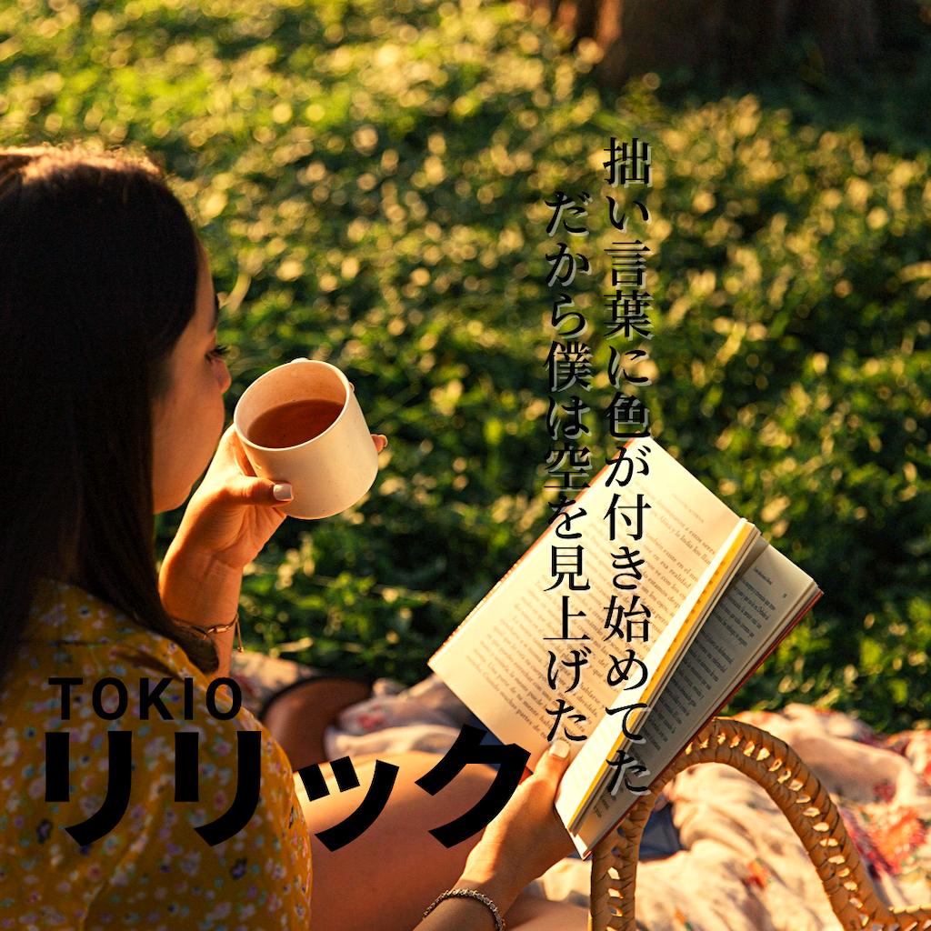 f:id:caffeineRyoKei:20210505181258p:image