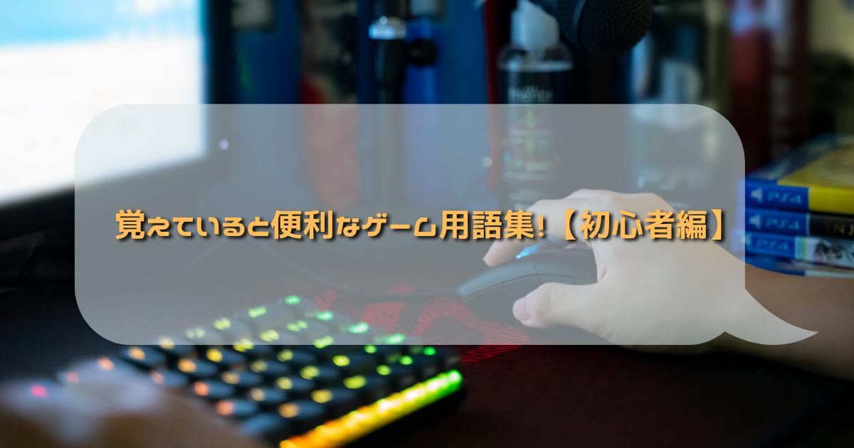 f:id:caffeineRyoKei:20210507134306p:plain