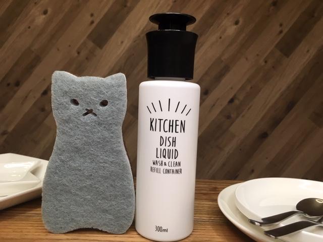 オシャレ&可愛い♡食器洗剤ボトル